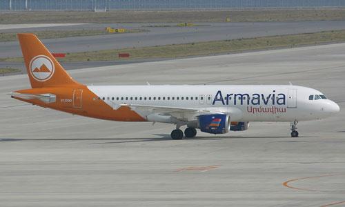 Авиабилеты заказать дешевые билеты на самолёт онлайн