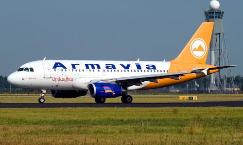 На армянские авиалинии из санкт